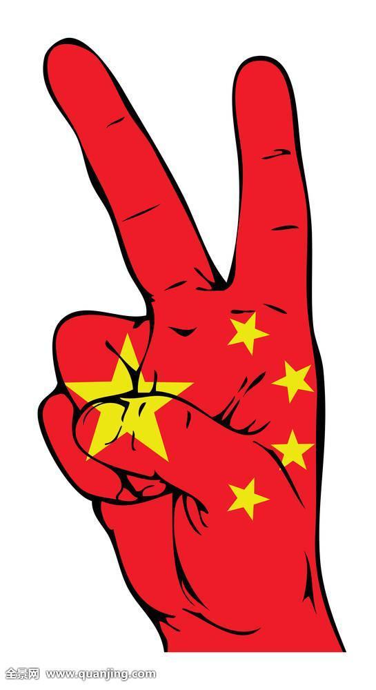 胜利手势,五星红旗,中国国旗图片