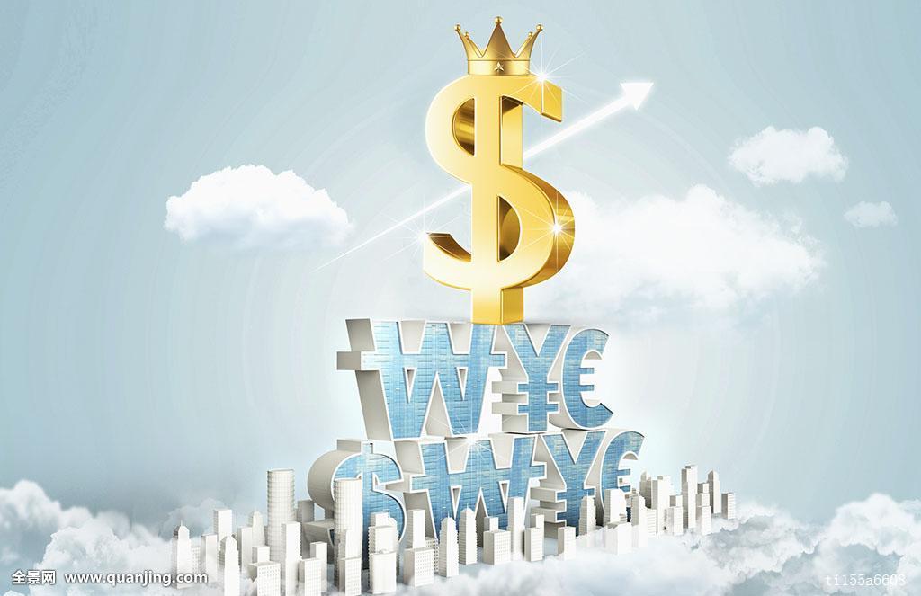 全球,商务,货币,钱,箭头,美元,云,皇冠,韩国,欧元,日元,日本,汇率图片