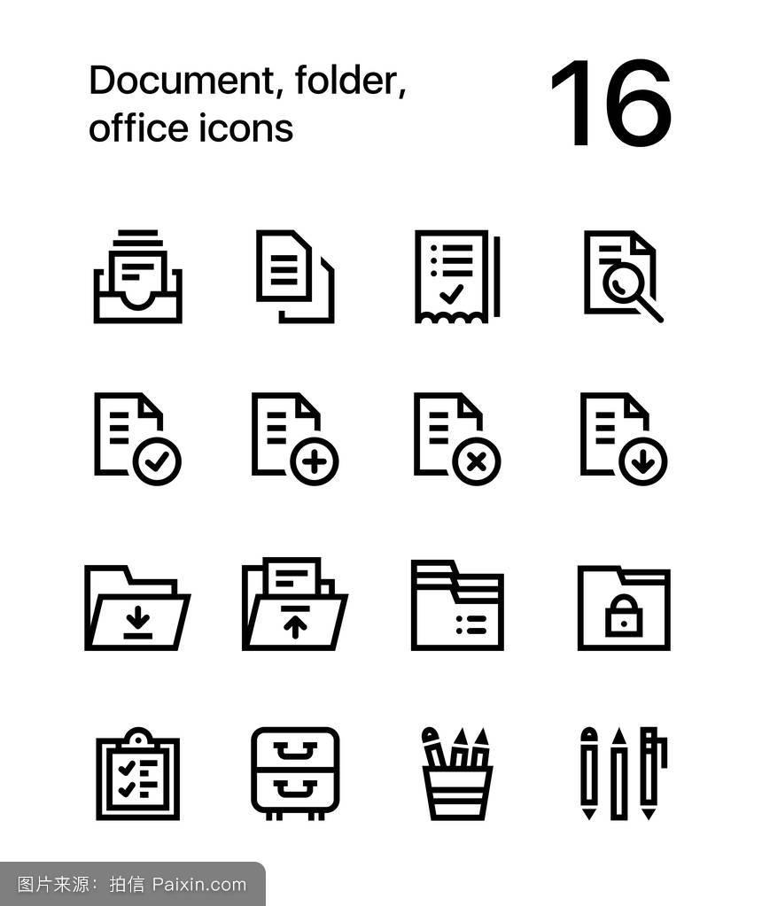 文件,文件夹,office图标的web和移动设计包1图片