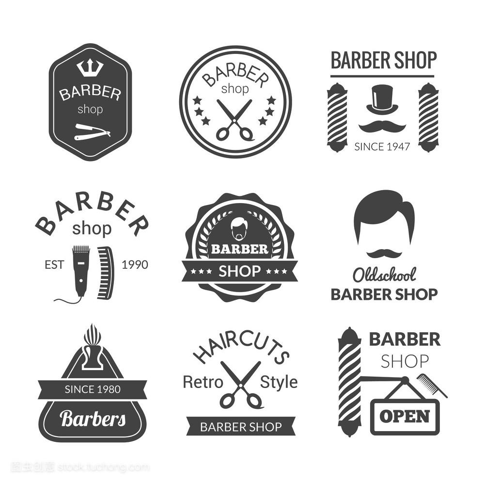 首脑美发沙龙logo分享展示图片