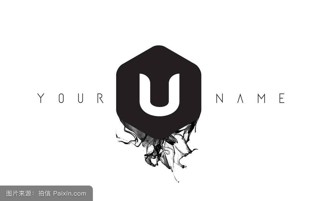 �mu�6_出的u形标志设计