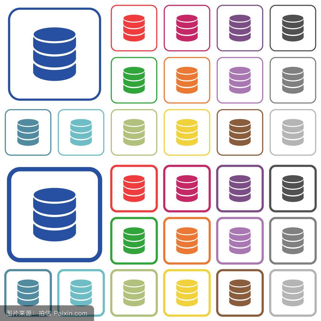 数据库概述平面颜色图标图片