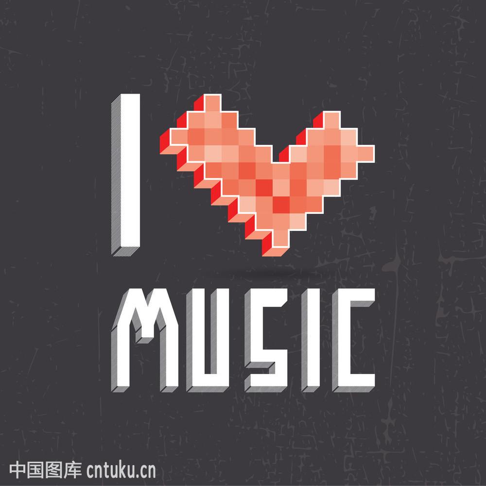 兽人老公我爱你_爱,标志,布鲁斯音乐,唱片,复古,歌手,海报,黑色,金属,爵士乐,庆祝,瑞