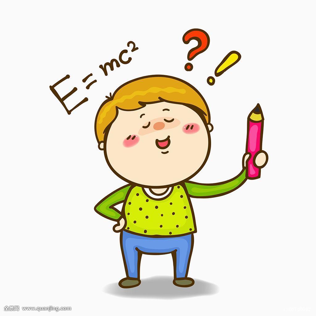 童_象征,教育,职业,人,孩子,6-7岁,少儿,8-9岁,儿童,12-13岁,学龄前儿童
