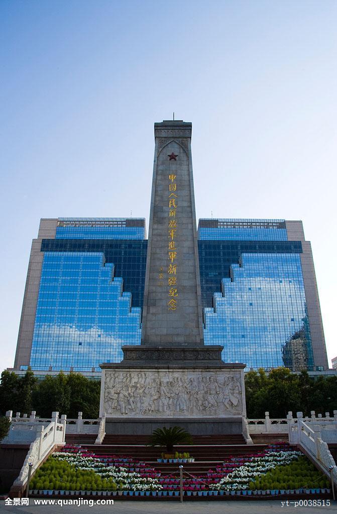 人民纪念碑简笔画彩色-清明节手抄报简单好画_人民碑图片
