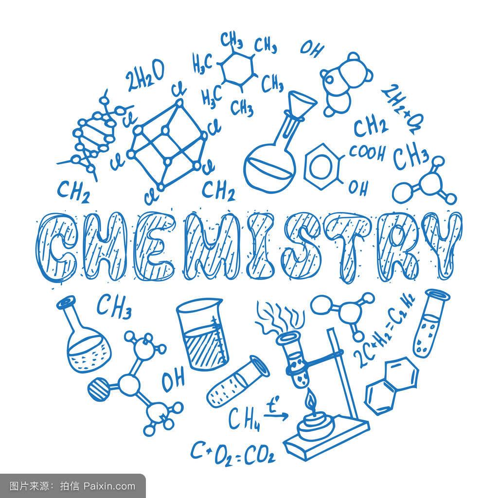 矢量,图解的,绘画,收集,拼贴,分子,管,物理学,大学,学习,班,设备,公式图片