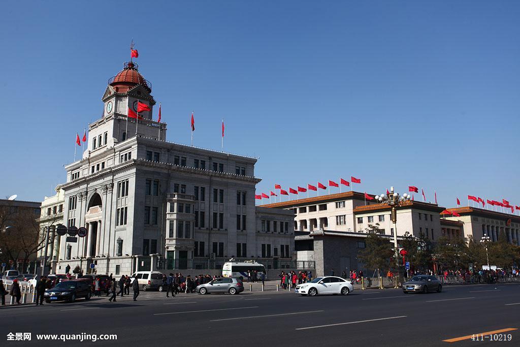 北京乹a`�ad�n�_中国钱币博物馆,人民大会堂,人大会堂西路,中国,北京,天安门,广场五星