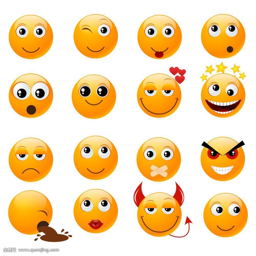 高兴,微笑,动画表情,脸,象征,黄色,橙色,标识,插画,表情,愉悦,动作