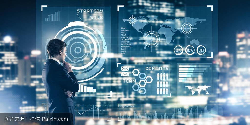 商业,数字的,接近,推,报告,社区,面板,演示,搜索,互联网,连接,思维图片