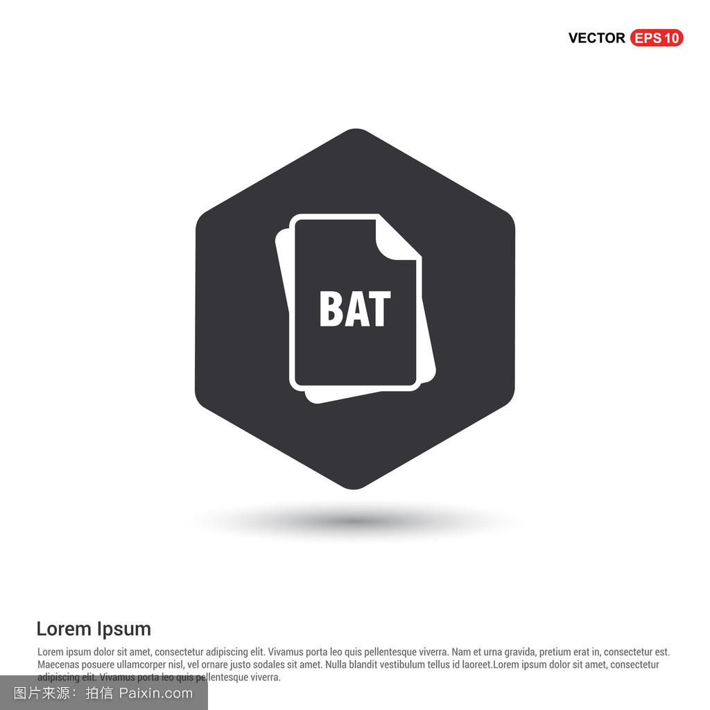 蝙蝠文件%e图片