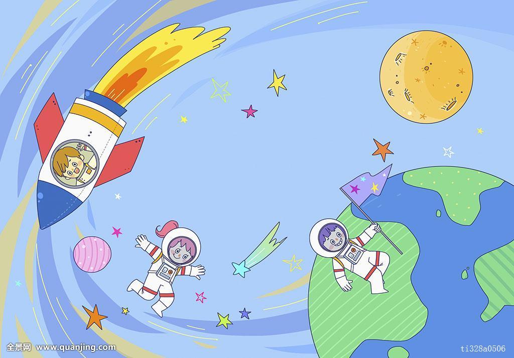 孩子,女孩,太空,太空服,宇航员,宇宙飞船,插画,地球,天文,小学生,星球图片