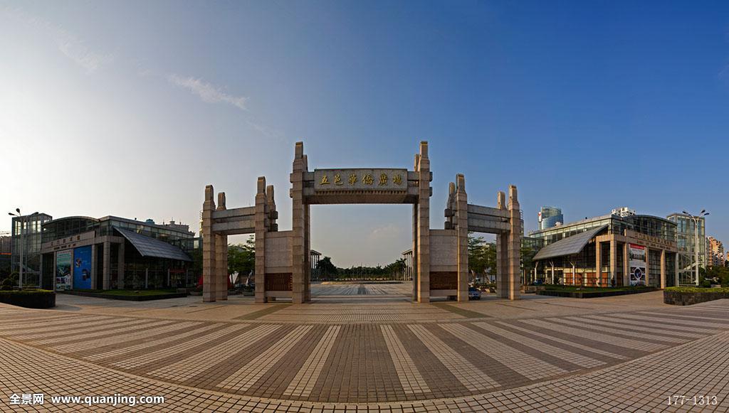 江门市五邑华侨广场近期有什么会展图片
