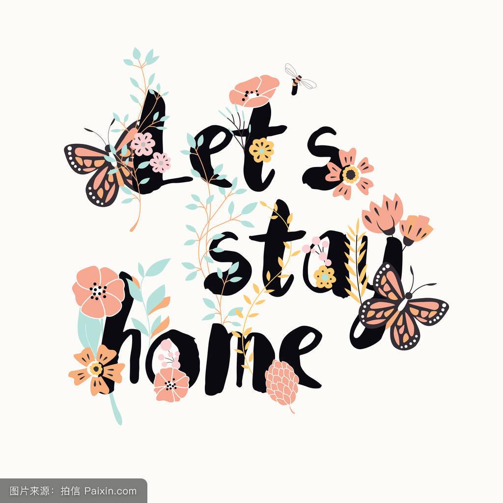 花字体海报设计,文本和花香,让我们呆在家里图片