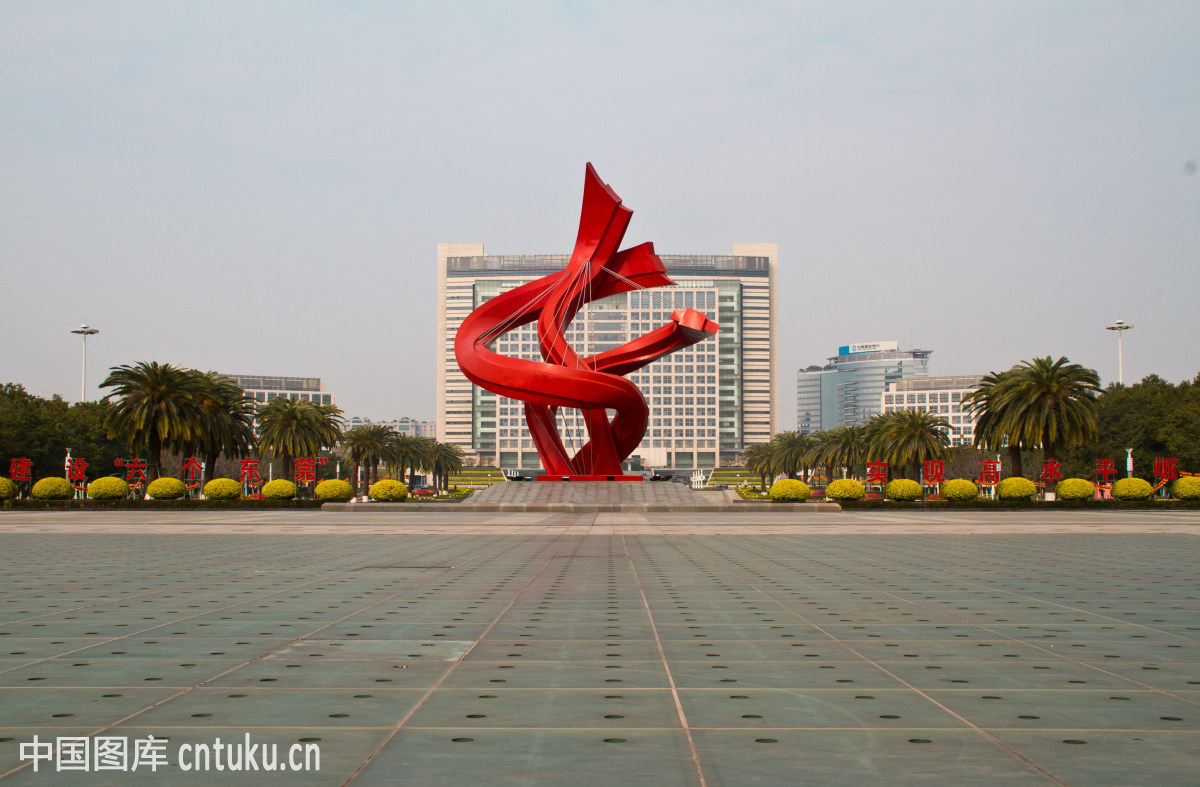 东莞市中心广场图片