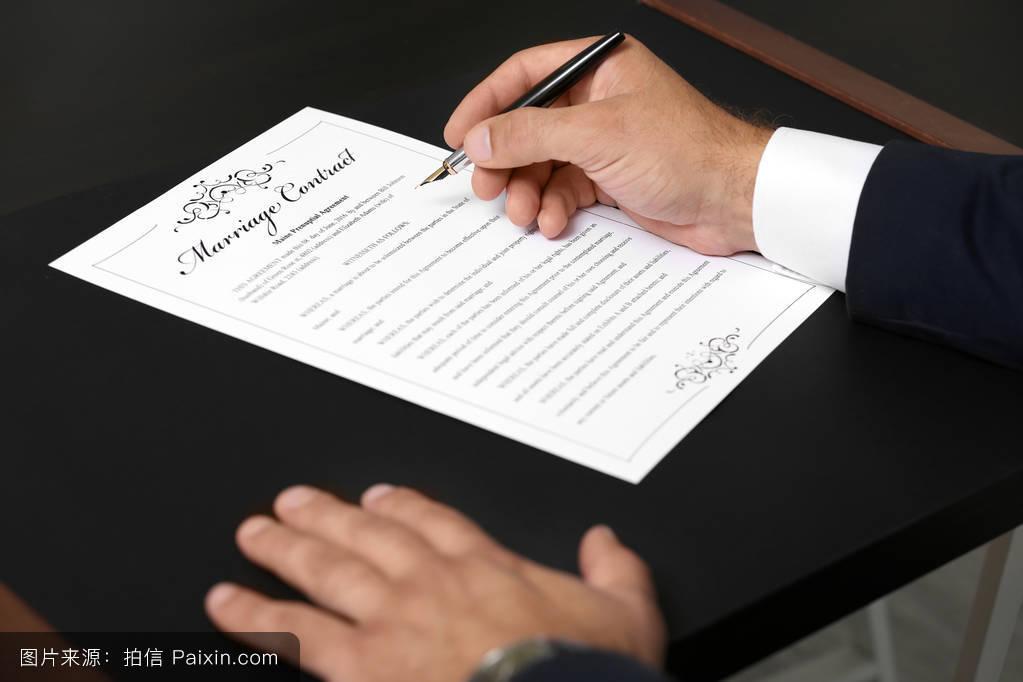 合同_合同上写要提前2个月辞职,是否违法?