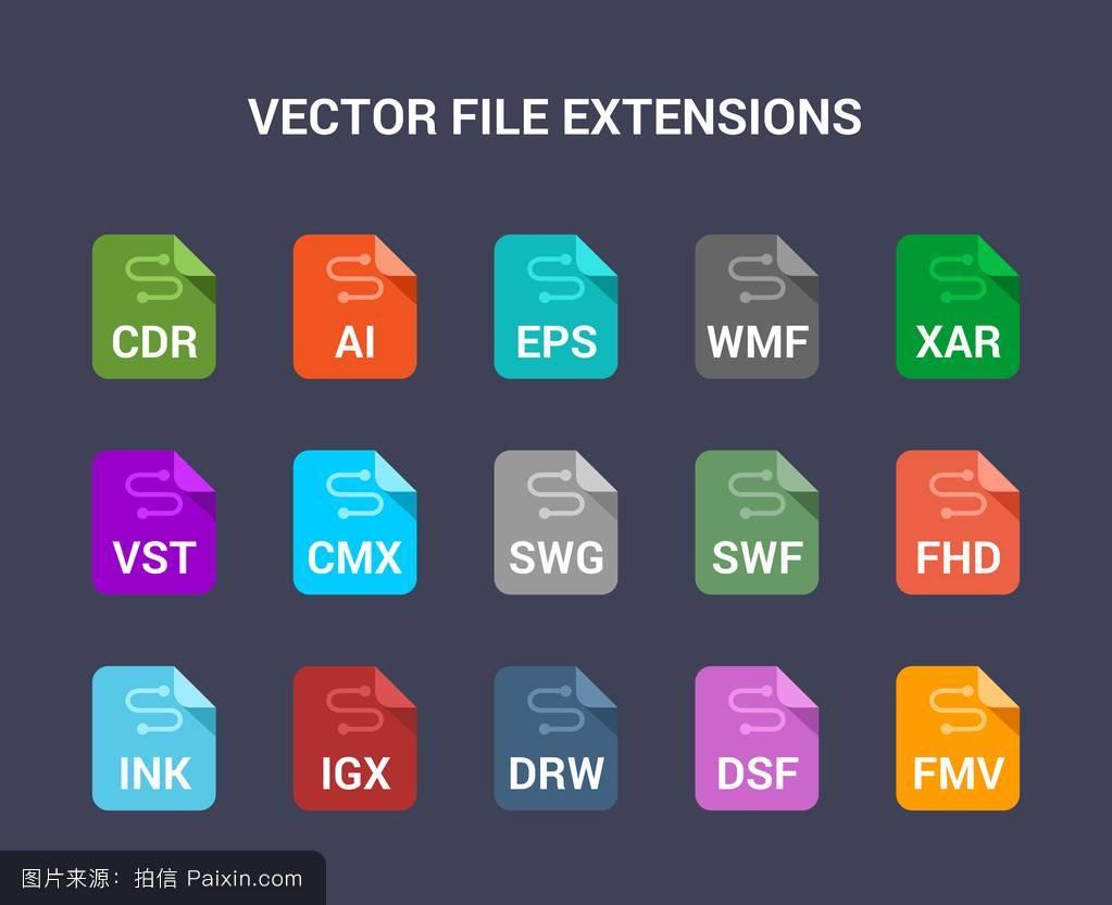 网状物类型矢量图文件类型文件扩展名偶像矢量图像彩色图标图片