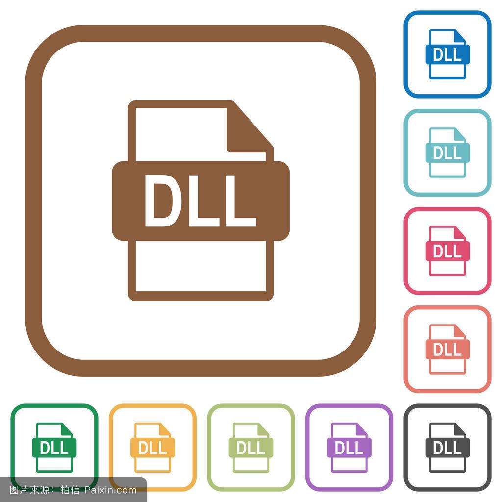 �9��y�dLL�_dll文件格式简单图标