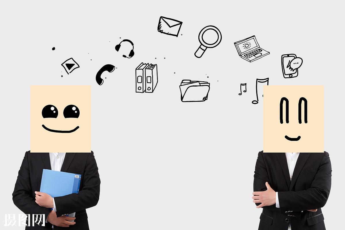 之间_商务人士之间的特殊沟通