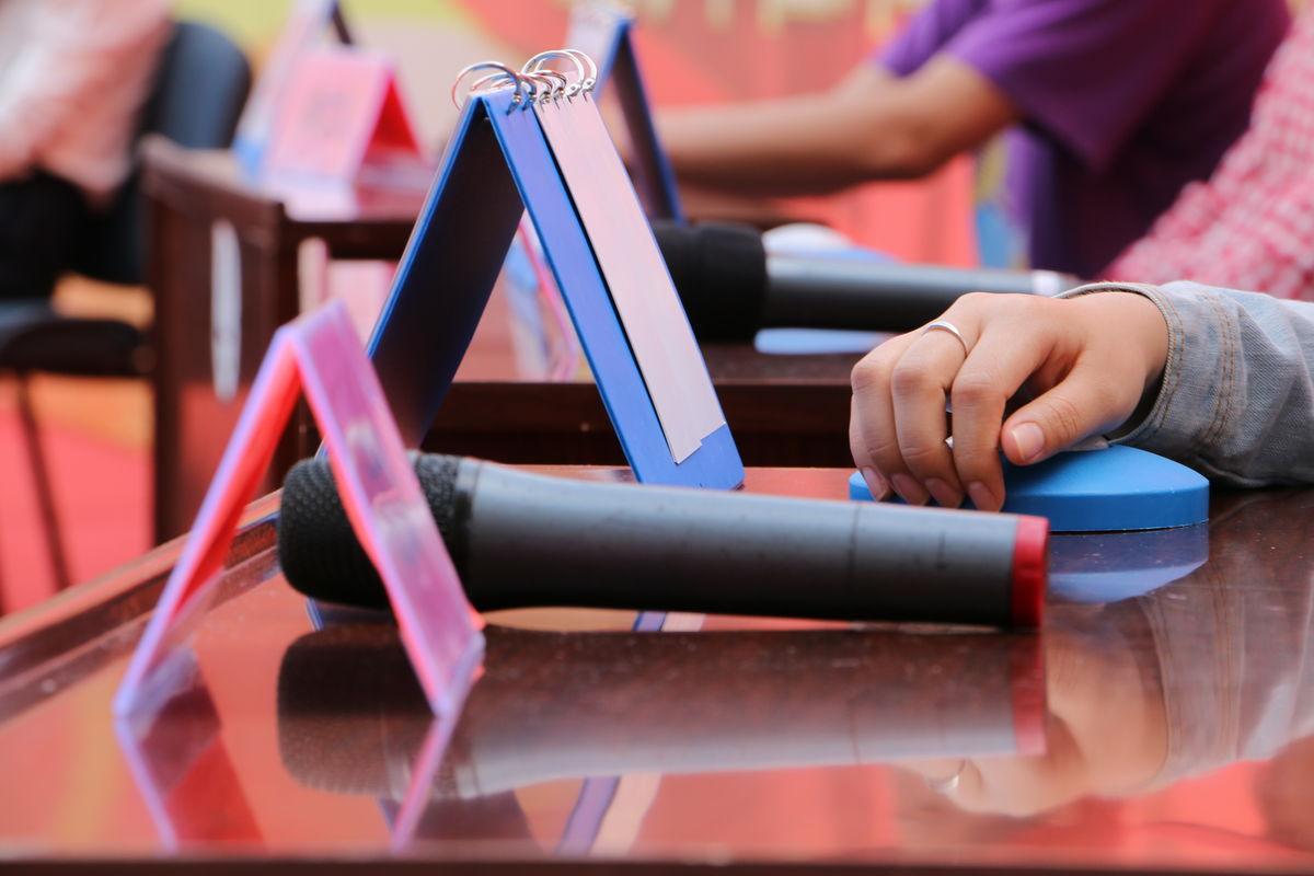 抢答,比赛,知识普及,知识比赛,麦克风,抢答器,手,记分牌,科普,活动图片