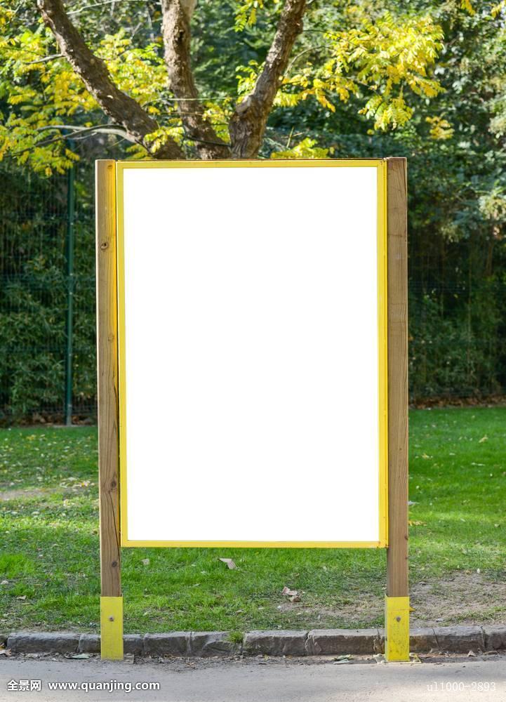 白色,广告牌,公园,留白,广告图片