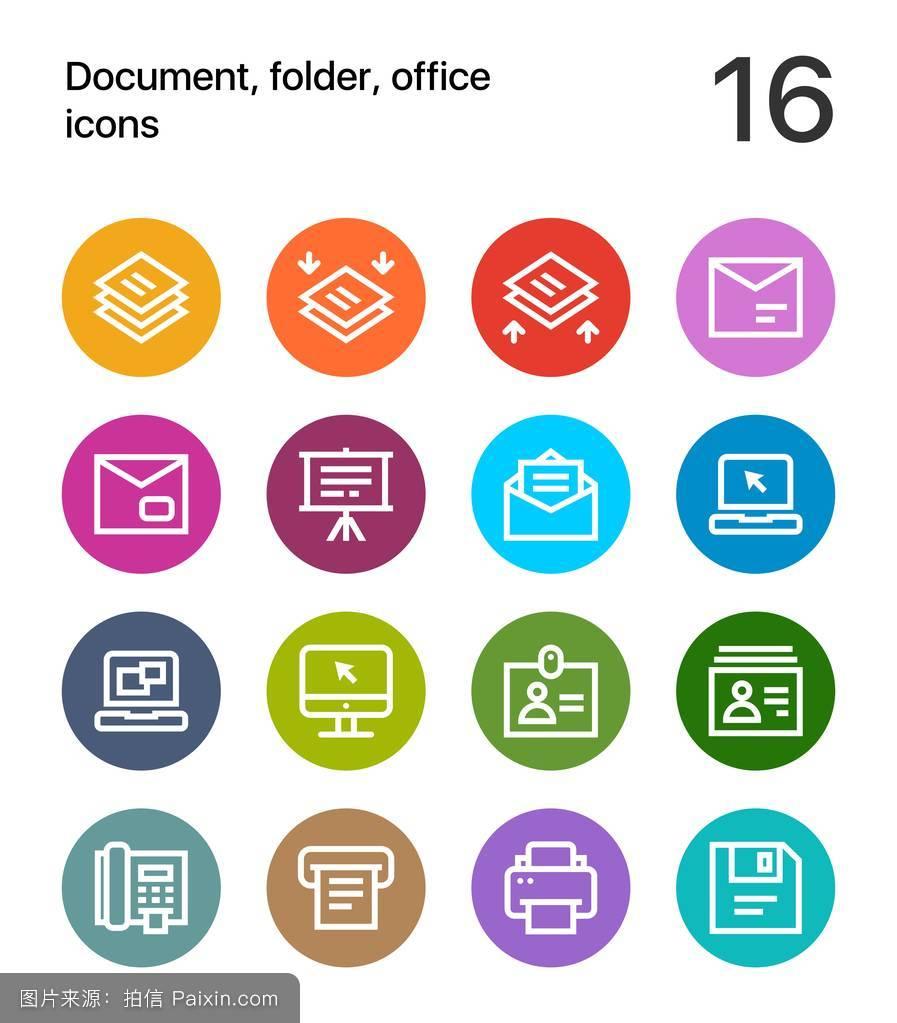 丰富多彩的文件,文件夹,office图标的web和移动设计包4图片