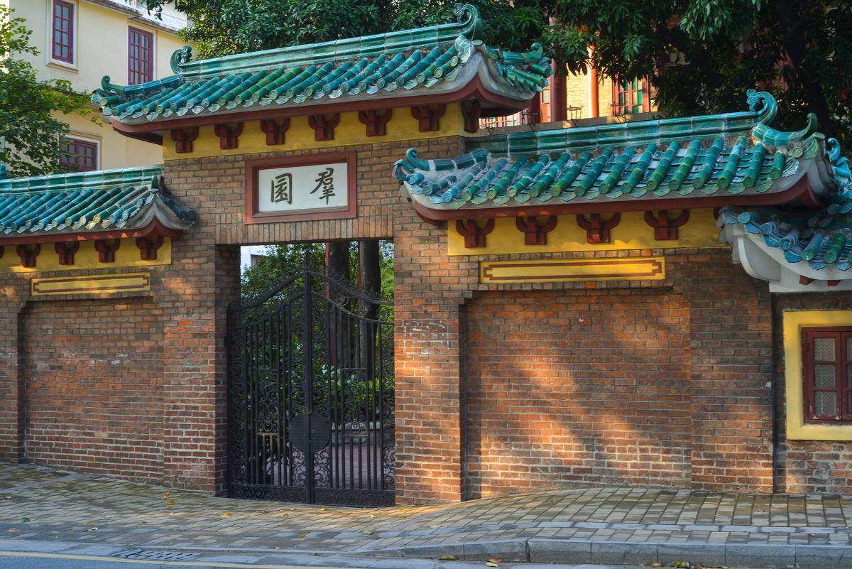 红墙,绿瓦,中式建筑,群园,市桥皇帝,广州,李傅群,李两鸡,旧市桥镇图片