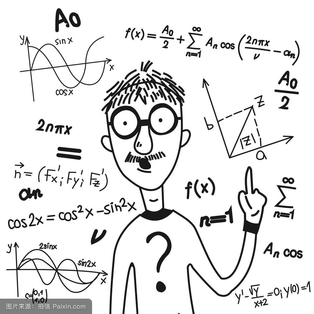 数学符����9�$9�9f�j_卡通人物与数学符号.
