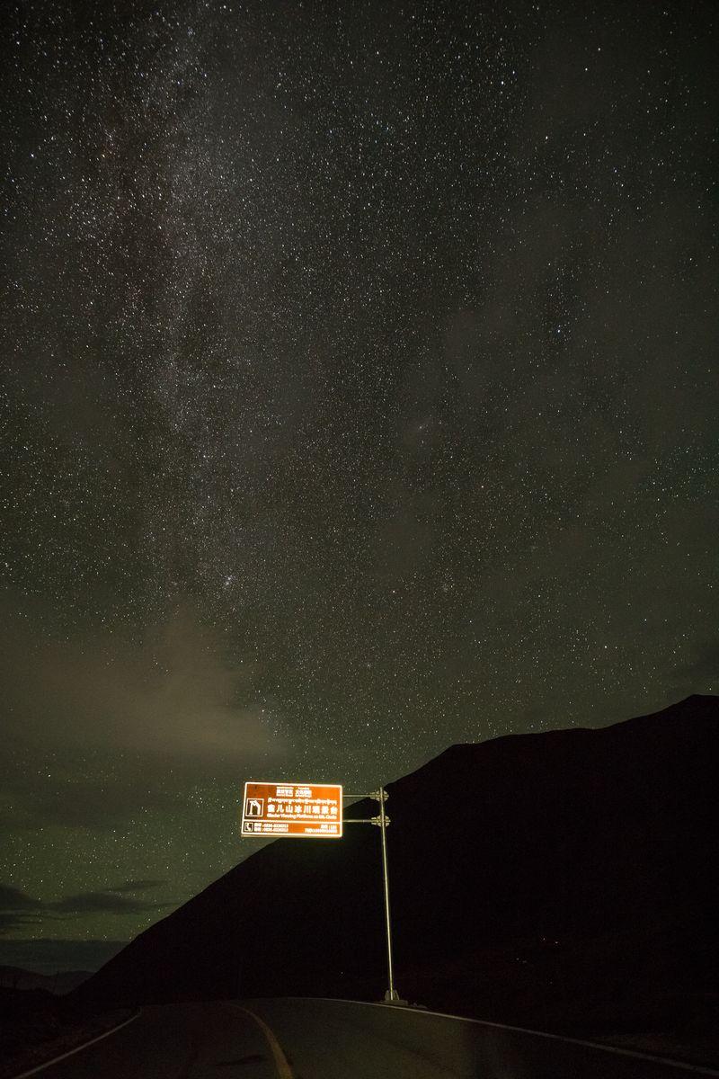 甘孜藏族自治州,德格县,川西,川藏线,317国道,秋天,雀儿山,雪山,星空图片