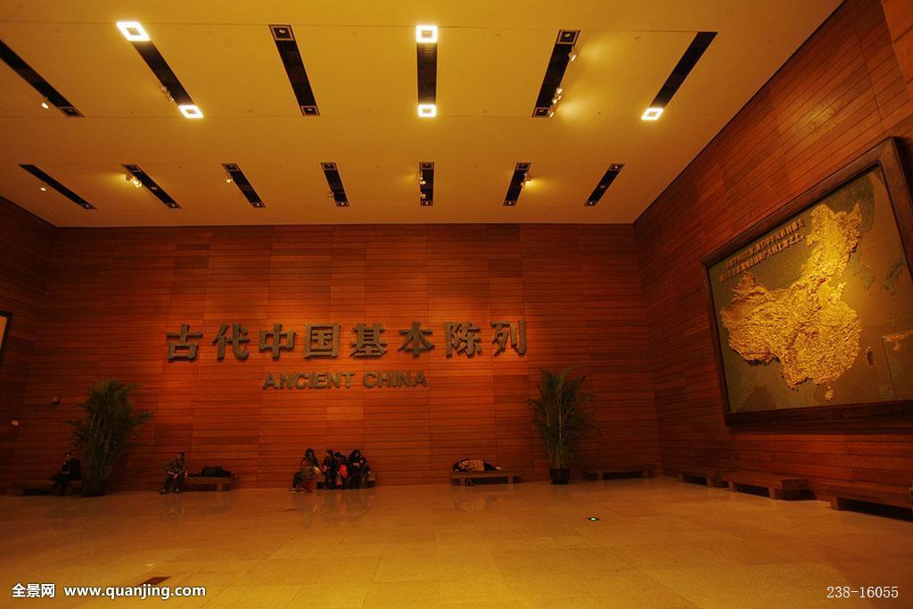 馆_北京国家博物馆