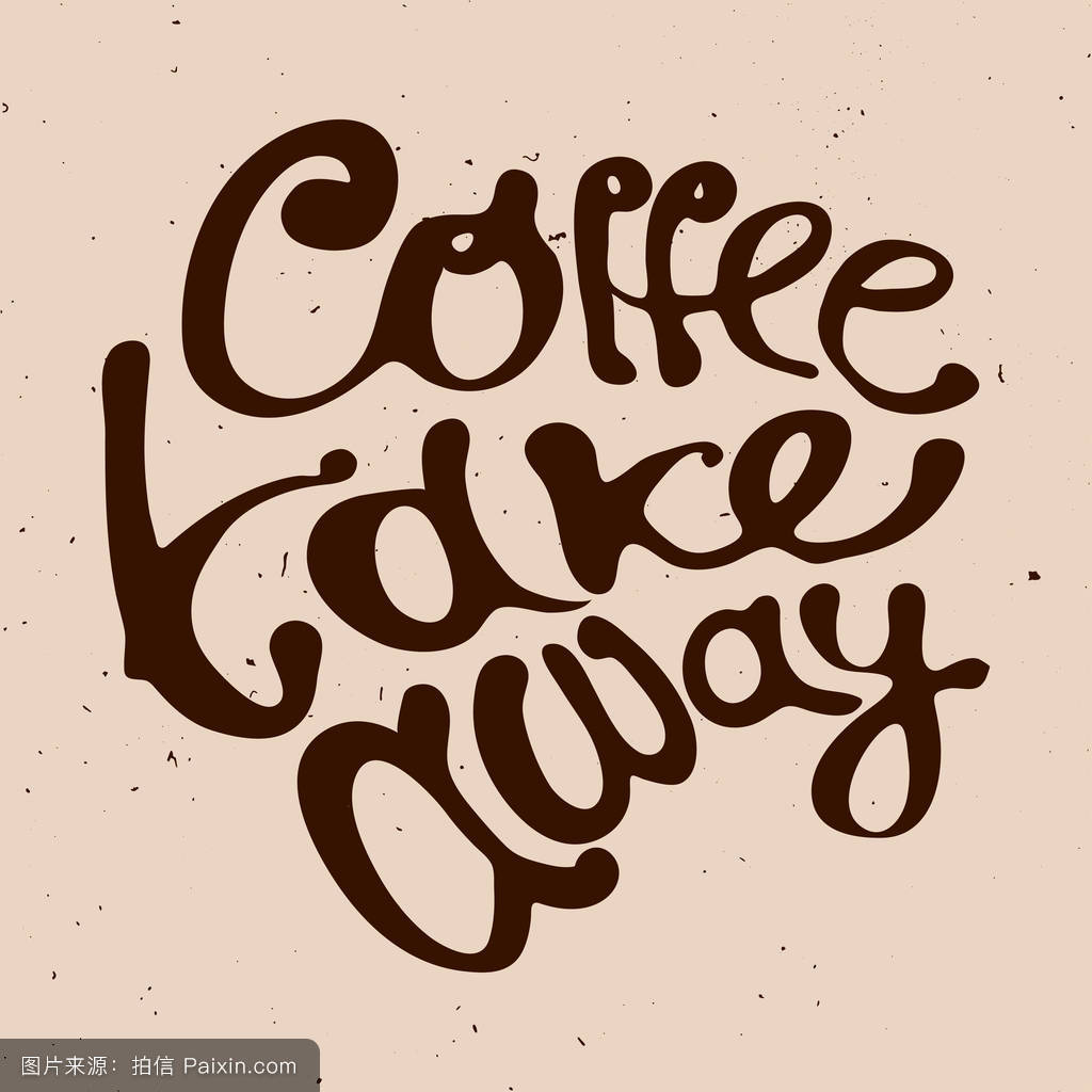 你,刻字,信息,泰安奇诺,字体,去,机械,招聘,咖啡馆,矢量,早餐,拿,食物卡布圆圈设计师旅行横幅图片