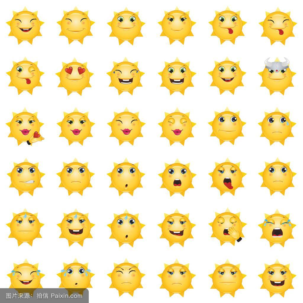 卡通,爱,性格,符号,表情符号,面对,黄色的,夏天,头,笑,笑脸,面孔图片