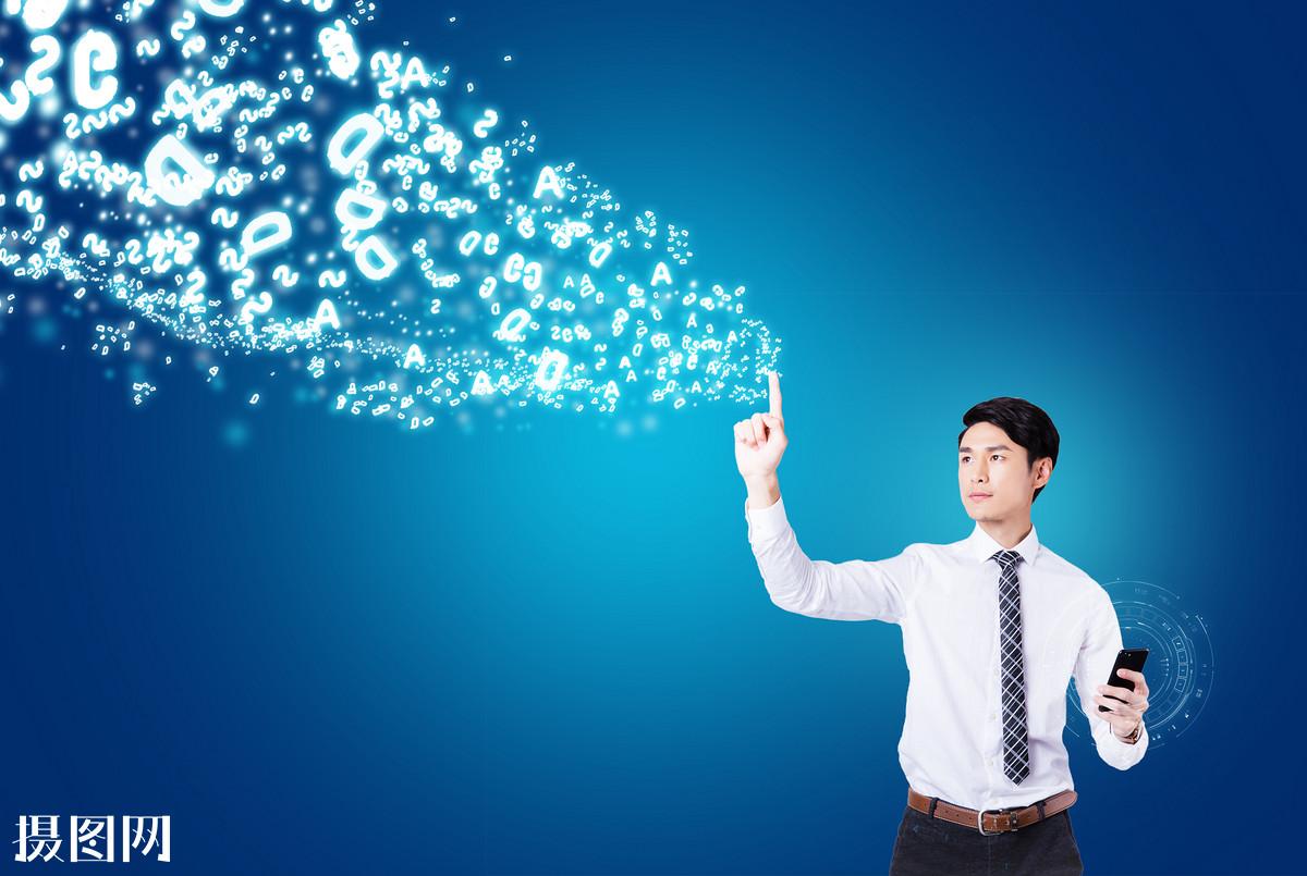 合作,商业,金融,商务,办公,成功,选择,道路,奋斗,失败,创业,博弈,职场图片