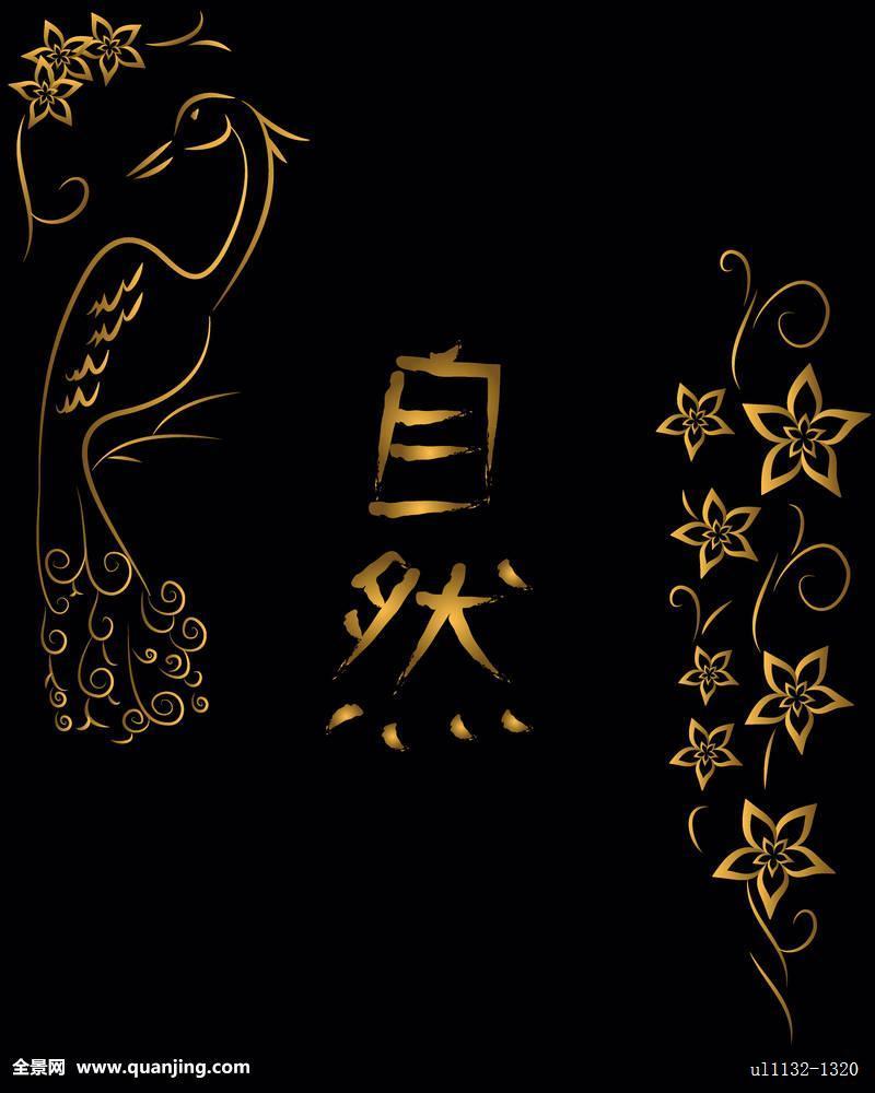 装饰,象征,墨水,书法,灵性,禅,佛教,远东,涂绘,动物,植物,优雅,创意图片