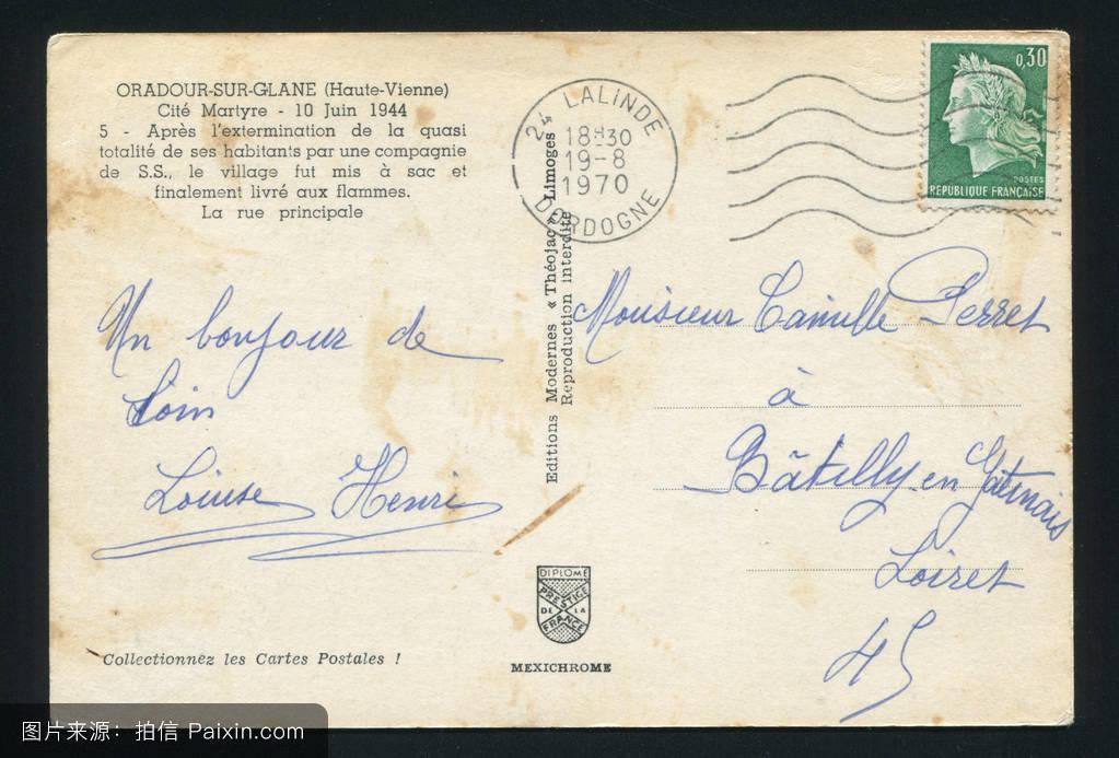 旧苏联明信片背面图片