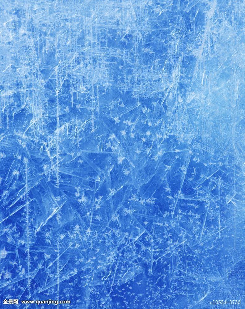 冰艺术字图片大全-冰的艺术字/冰艺术字/冰文字图片大全/艺术字体 图片