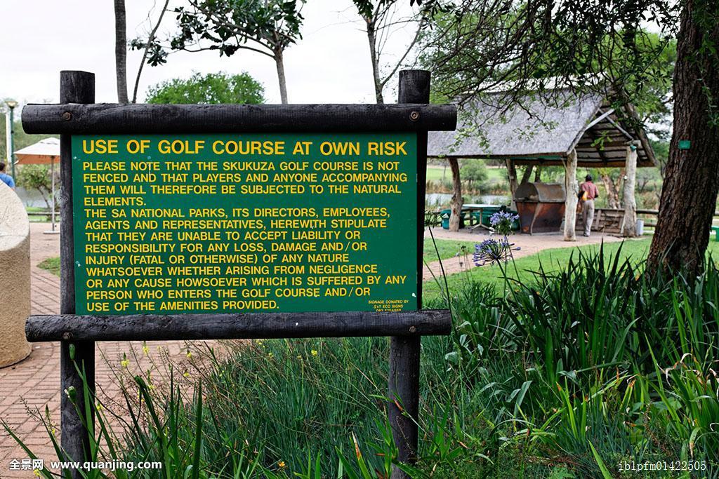 打高尔夫,指示,标签,国家,无人,北方,公园,照片,省,击球,标识,广告牌图片