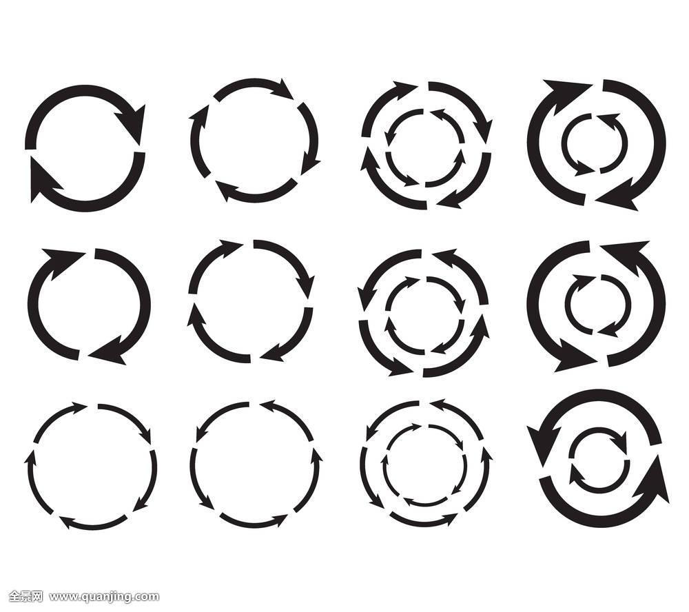 环�9c.��fz���d_箭头,圆形,重复,环,圆,光标,简洁,方向,清爽,标识,简约,新,航行,象形