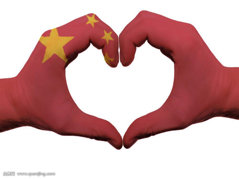 中国�9an:/n�g>K�_手势,中国国旗,彩色,展示,象征,心形,喜爱,隔绝