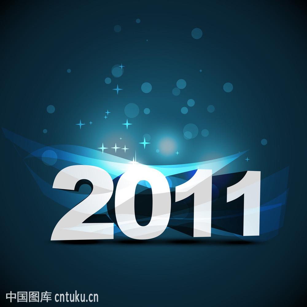 新�7��\�N�_新的一年的设计