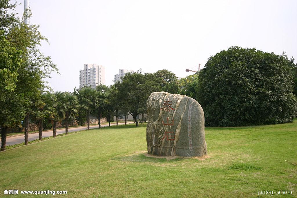 南京农业大学图片