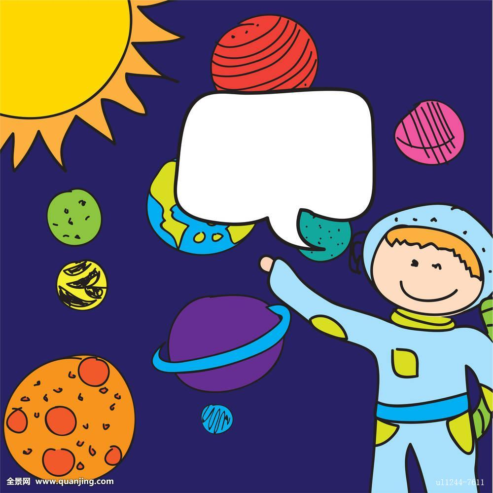 飞,未来,插画,图像,发射,轨道,星球,科学,素描,太空,宇宙飞船,科技图片
