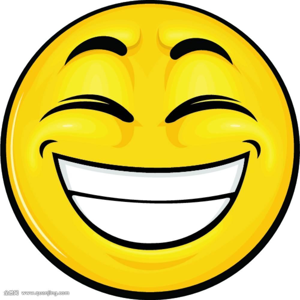 沟通,绘画,友好,彩色,设计,愉悦,高兴,黄色,微笑,表情,吃惊 (1000x998