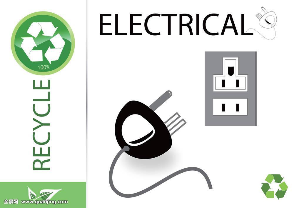 再生资源回收备案表_垃圾,玻璃,全球,绿色,垃圾掩埋场,提示,回收,恢复,再循环,再生,资源