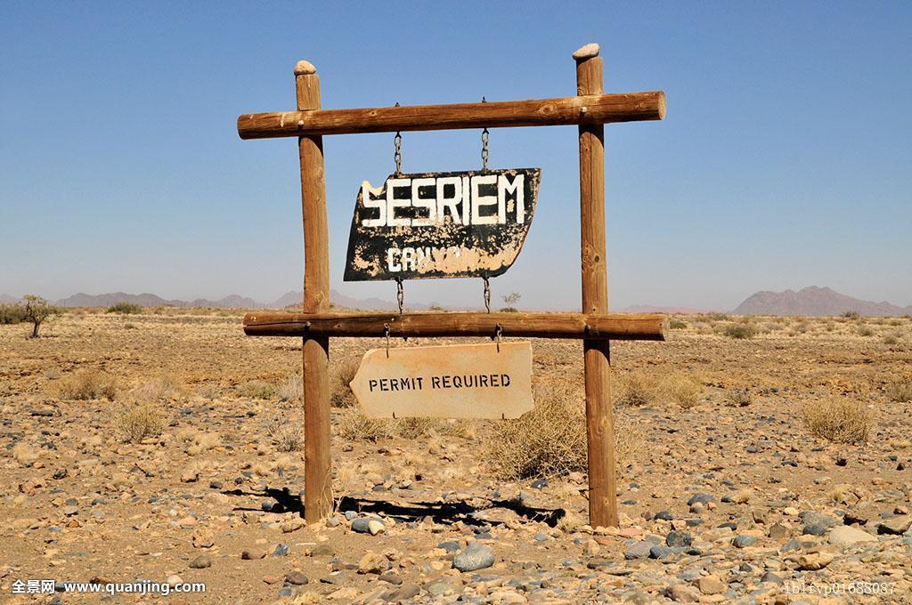 贫瘠,纳米比沙漠,纳米比亚,无人,公园,照片,塞斯瑞姆,标识,广告牌图片