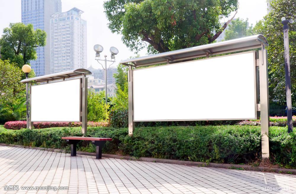 公园,白色,广告牌图片
