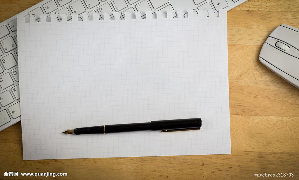 上方,书页,笔图片