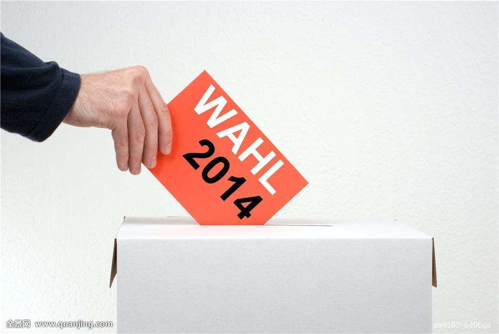 利�9.���zh�c._投票,选择,选举,投票箱,选票,黑色,欧洲,巴伐利亚,勃兰登堡,汉堡市