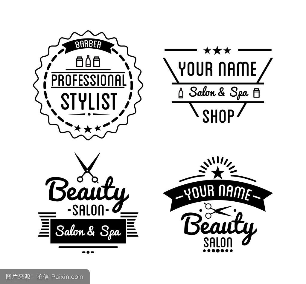 美发店商标logo分享展示图片