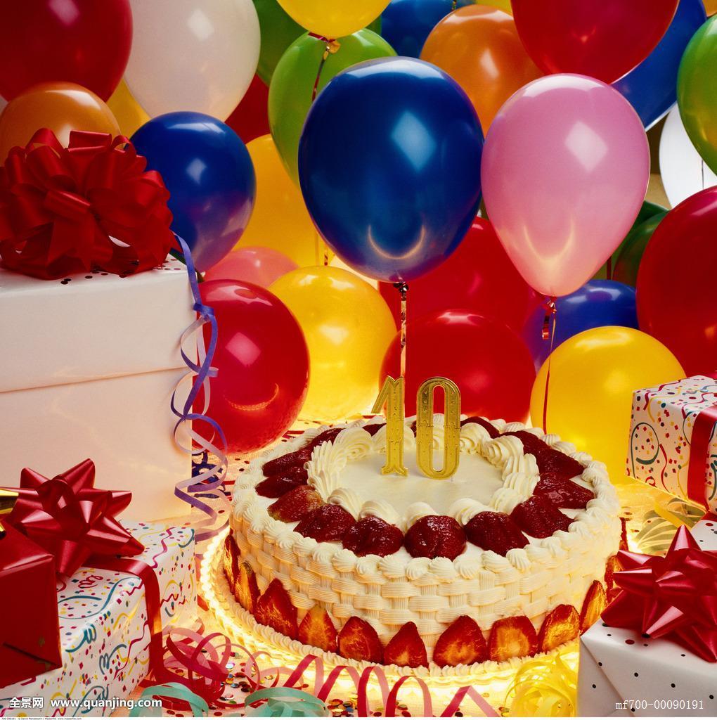 生日��.d9chz`&�b�9f_生日蛋糕,气球,礼物