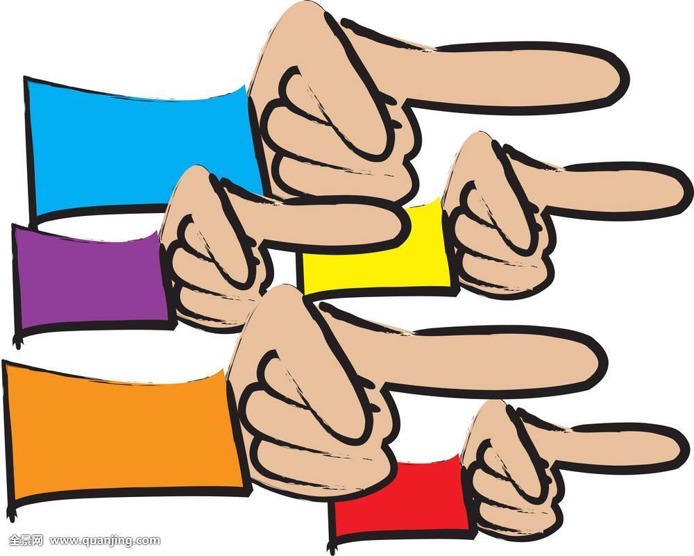 9个手指指向表情包分享展示图片